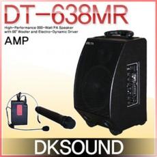 DT-638MR