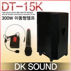 DT-15K