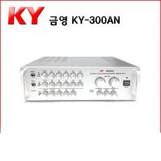 금영 KY-300AN