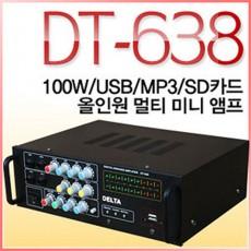 DT-638