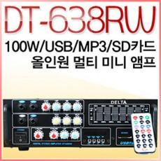 DT-638RW